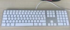 Elektronische Tastatur von Apple