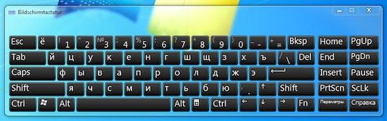 Die kyrillische Bildschirmtastatur unter Windows