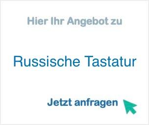 Russische_Tastatur